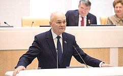 М.Щетинин: Внесение изменений взаконодательство позволит субъектам РФ завершить работу попрограммам вобласти обращения сотходами