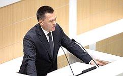 Совет Федерации назначил И.Краснова надолжность Генерального прокурора РФ