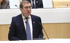 А. Майоров: Новым законом создается современный информационный ресурс— «цифровой лес»