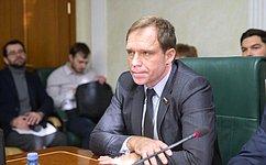 Сенаторы рассмотрели актуальные вопросы экономического развития Удмуртии
