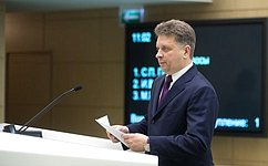 Министр транспорта РФ рассказал отранспортном обеспечении проведения чемпионата мира пофутболу FIFA 2018