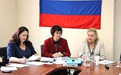 Е.Попова провела заседание волгоградского отделения «Национальной родительской ассоциации»