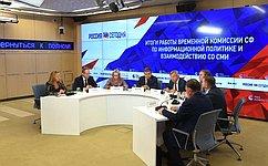 А. Пушков: Политика дискриминации вотношении российских СМИ становится чутьли неофициальной вряде западных стран