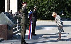 Делегация Совета Федерации воглаве сВ.Матвиенко возложила венок кМемориалу советским воинам, павшим при освобождении Вены