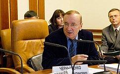 И. Чернышенко принял участие взаседании президиума Совета поАрктике иАнтарктике