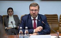 К. Косачев: Российско-ланкийские межпарламентские связи находятся наподъеме