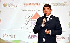 В. Смирнов: Успешная школа сочетает лучшие отечественные педагогические традиции спреимуществами цифровизации