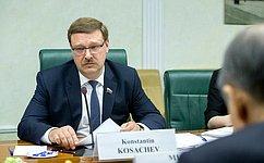 К. Косачев: Парламентарии России иЯпонии активно содействуют развитию двусторонних отношений