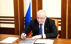 А. Клишас принял участие вработе Координационного совещания руководителей правоохранительных органов РФ