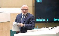 Сенаторы продлили полномочия О.Хохряковой напосту заместителя Председателя Конституционного Суда РФ