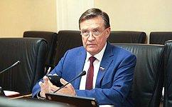 С. Рябухин принял участие вработе V Всероссийского экономического Собрания, посвященного 255-летию Вольного экономического общества