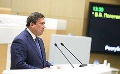 Упрощен порядок принятия вгражданство РФ иностранных граждан илиц без гражданства, постоянно проживающих натерритории страны