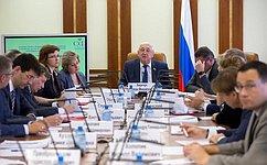 С.Киричук провел совещание повопросам правовой защиты граждан– участников долевого строительства