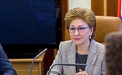 Г.Карелова приняла участие всовещании, посвященном цифровому развитию социальной защиты населения