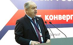 И.Умаханов: Совет Федерации продолжит усилия посозданию комфортной законодательной среды для инновационного сектора