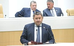 Сенаторы одобрили изменения вВоздушный кодекс Российской Федерации