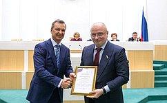 Назаседании Совета Федерации состоялась церемония вручения наград ряду сенаторов