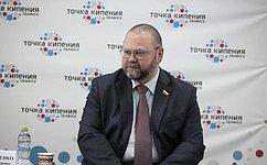 О. Мельниченко: Обеспечение экономического роста требует комплексного подхода кразвитию городов