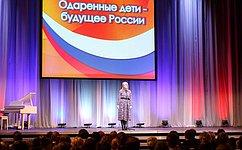 Н. Косихина: Поддержка талантливых детей отвечает задачам национальных проектов иДесятилетия детства