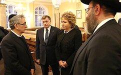 Председатель СФ почтила память жертв Холокоста