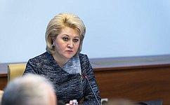 Перспективы развития образования икультуры Карачево-Черкесии стали темой расширенного заседания профильного Комитета Совета Федерации