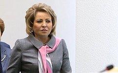 Поздравление Председателя СФ В.Матвиенко сДнём работника культуры