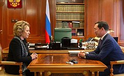 Состоялась встреча Председателя Совета Федерации сглавой Республики Саха (Якутия)
