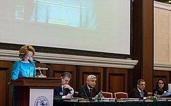 Совет Федерации уделяет антикоррупционной проблематике особое внимание