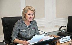 Предложения Ненецкого автономного округа вобласти образования икультуры поддержаны сенаторами– Л.Гумерова