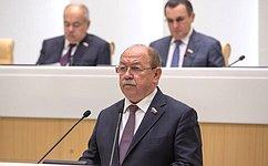 Одобрены изменения вЗакон Российской Федерации «Онедрах» истатью Федерального закона «Оботходах производства ипотребления»