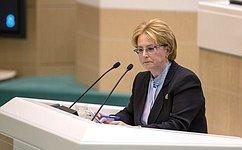Министр здравоохранения РФ В.Скворцова рассказала сенаторам оприоритетных направлениях развития отрасли вРоссии