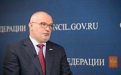 А.Клишас: Считаем необходимым поддержать положения Меморандума осоздании Евразийского альянса омбудсменов