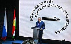 А. Артамонов: Калуга ипредприятия региона играют значимую роль вразвитии космической отрасли России