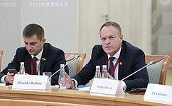 А.Башкин принял участие вМеждународном форуме стран БРИКС