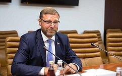Подготовлен проект итогового документа Второго Евразийского женского форума— К.Косачев