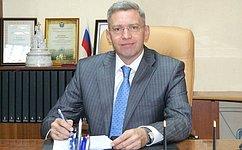 А.Костюков поддержал проведение вНовгородской области чемпионата порабочим специальностям «Молодые профессионалы»