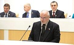 Совет Федерации утвердил В.Момотова членом Президиума Верховного Суда РФ