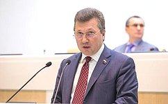 СФ установил порядок применения закона обиностранных инвестициях вКрыму