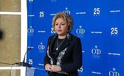 Втрехлетнем бюджете учтены предложения верхней палаты– В.Матвиенко