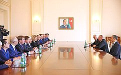 Состоялась встреча Председателя СФ В.Матвиенко сПрезидентом Азербайджанской Республики И.Алиевым