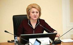Инициативы Курской области поразвитию образования икультуры поддержаны сенаторами– Л.Гумерова