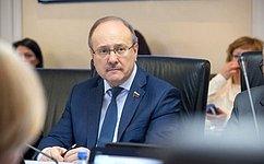 Состоялась встреча парламентариев— членов Группы дружбы «Болгария-Россия»