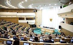 ВСовете Федерации состоялось 452-е заседание