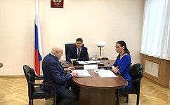 А. Шевченко провел приём граждан вПриемной Совета Федерации