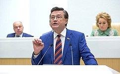СФ одобрил закон, совершенствующий налоговое администрирование