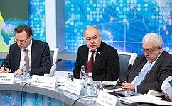 ВСовете Федерации прошла презентация Ежегодного доклада Интеграционного клуба при Председателе СФ