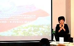 ВРоссии при поддержке Совета Федерации успешно реализуется социально значимый проект «Сохраним жизнь маме»— В.Петренко