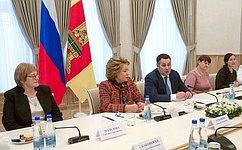 Необходимо выработать региональные меры для поддержки «демографического пакета» Президента России— В.Матвиенко