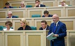 А.Клишас иА.Кутепов представили вГосударственной Думе законопроект опоправках взакон опорядке формирования СФ