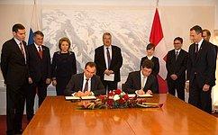 Председатель СФ приняла участие вцеремонии подписания Протокола онамерениях осотрудничестве между Краснодарским краем икантоном Тичино
